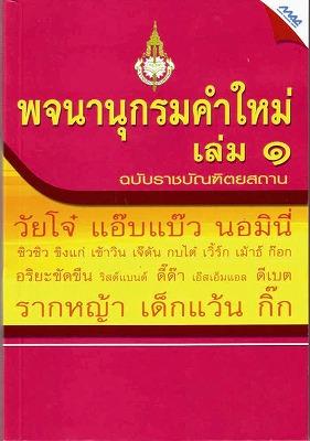 book_mainimg_1.jpg
