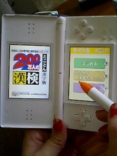 20070714232920.jpg