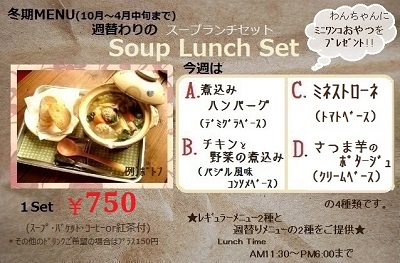 s2-lunch