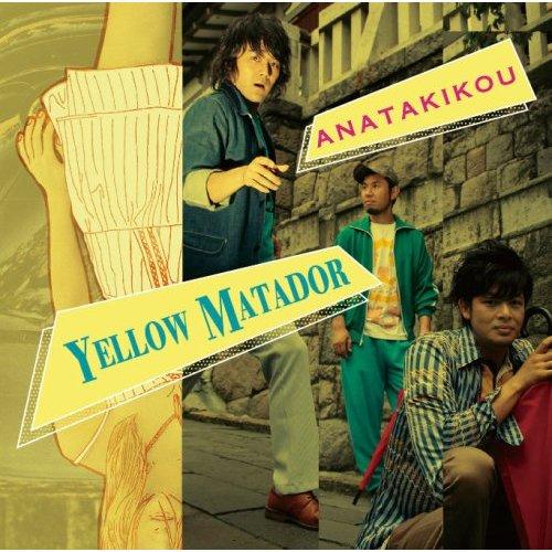 yellow-matador