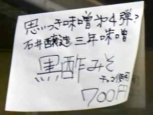 070609_01.jpg