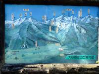 大谷原登山口
