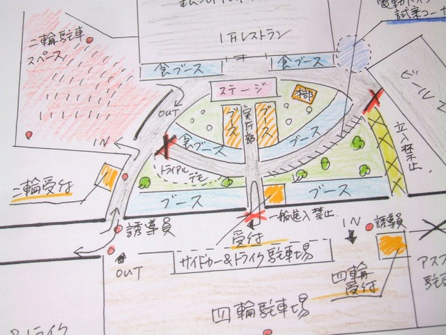 kaijyo1-1.jpg