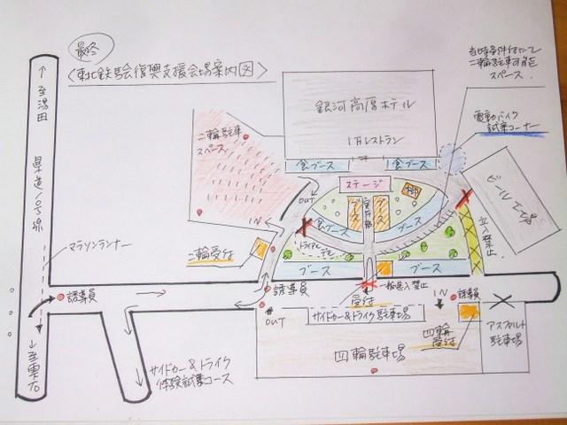 kaijyo2-1.jpg