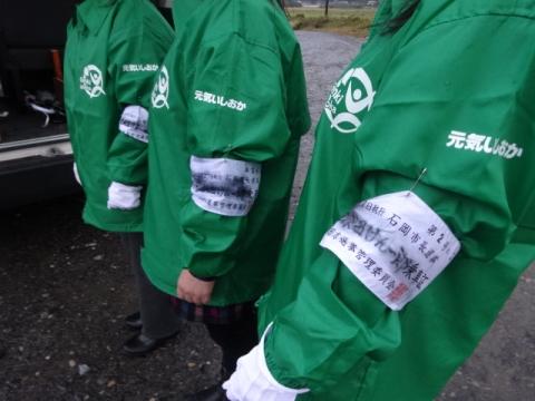 選挙運動員用腕章