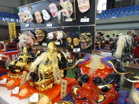 産業祭 お面獅子頭