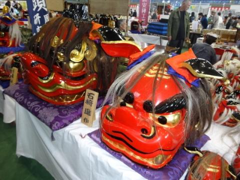産業祭 獅子頭