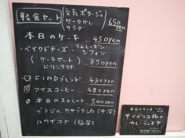 2011-09-03 12.38.28