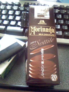 morinagaチョコ箱
