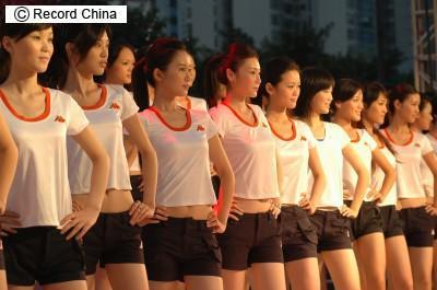 20070717-00000025-rcdc-cn-view-000.jpg
