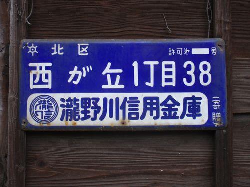 2011_04030264.jpg