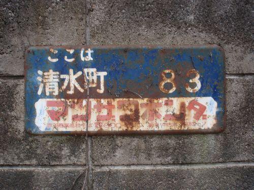 2011_04030270.jpg