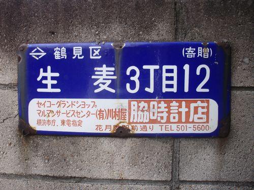 2011_04100058.jpg