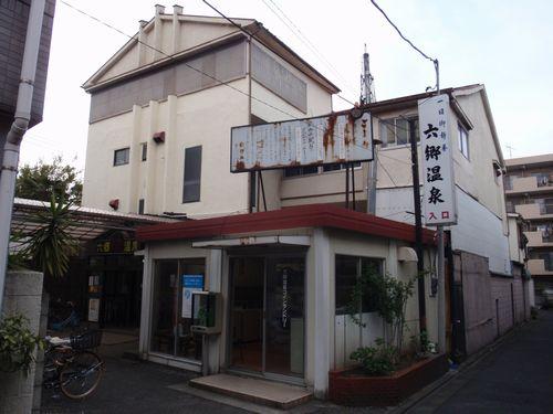 2011_04100098.jpg