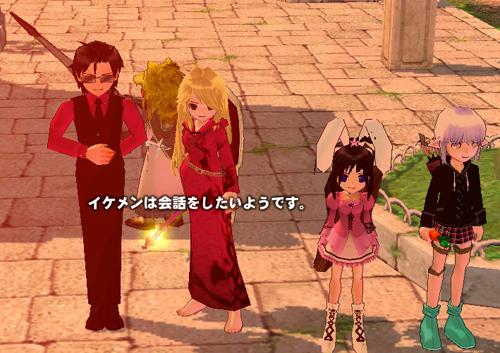 mabinogi_2012_02_10_002.jpg