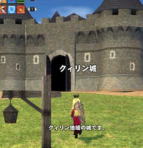mabinogi_2012_02_10_005.jpg