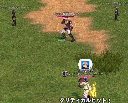 mabinogi_2012_02_22_012.jpg
