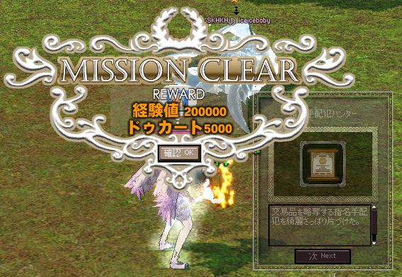 mabinogi_2012_02_23_011.jpg