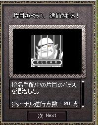 mabinogi_2012_02_23_017.jpg