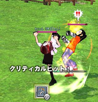 mabinogi_2012_03_22_009.jpg