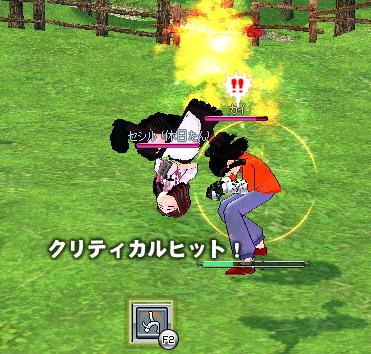 mabinogi_2012_03_22_010.jpg