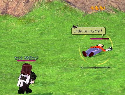 mabinogi_2012_03_22_011.jpg