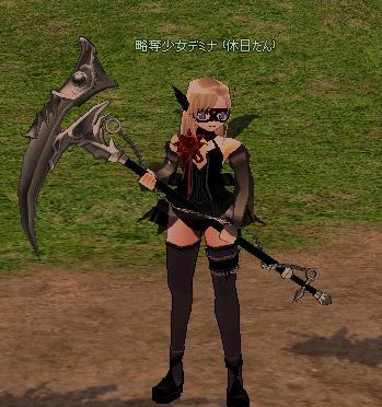 mabinogi_2012_03_22_012.jpg