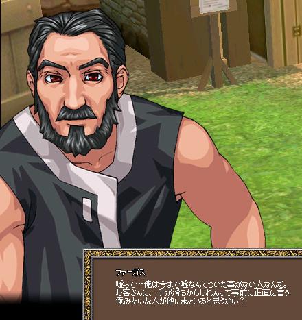 mabinogi_2012_03_24_006.jpg