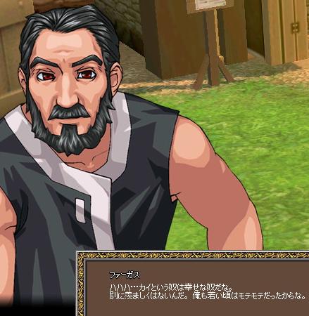 mabinogi_2012_03_24_007.jpg