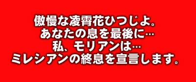 mabinogi_2012_04_08_009.jpg