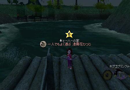 mabinogi_2012_04_12_009.jpg