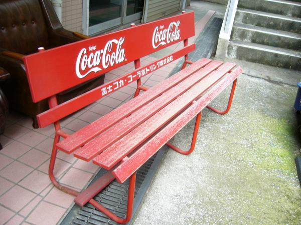 コーラのベンチ