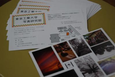 DSC_4912.jpg