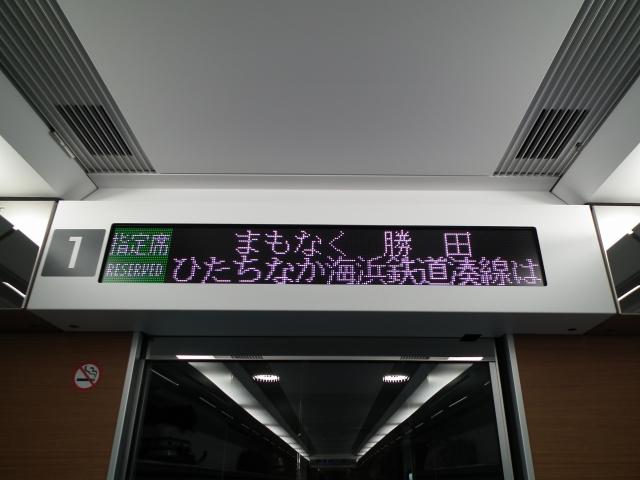 DSCF7756.jpg