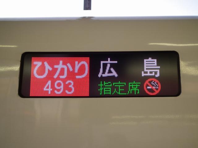 DSCF8026_s.jpg