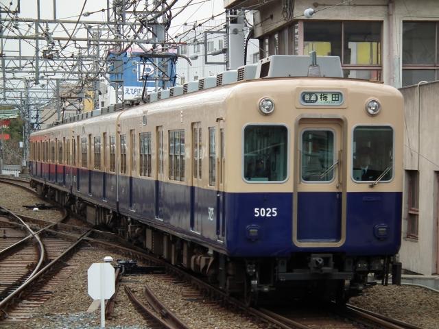 DSCF8266.jpg