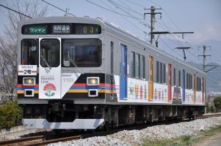 2011年4月18日 上田電鉄別所線 舞田~八木沢 1000系1003F