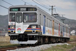 2011年4月18日 上田電鉄別所線 下之郷~中塩田 1000系1003F