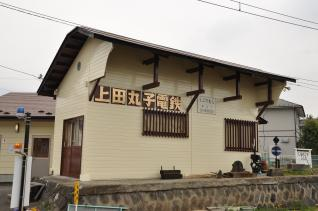 2011年4月30日 上田電鉄別所線 下之郷