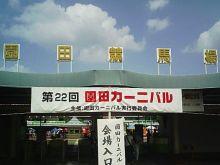 20070908016.jpg