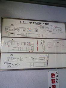 20070930004.jpg