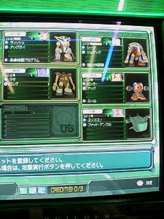 20071106191012.jpg