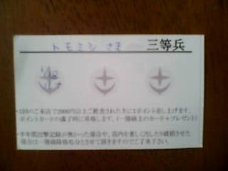 20080119110917.jpg