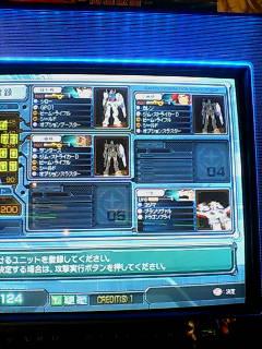 20080129185005.jpg