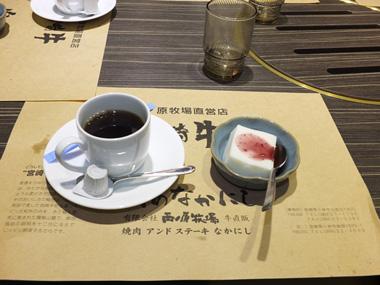 ⑭デザート&コーヒー