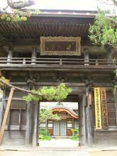 徳音寺山門