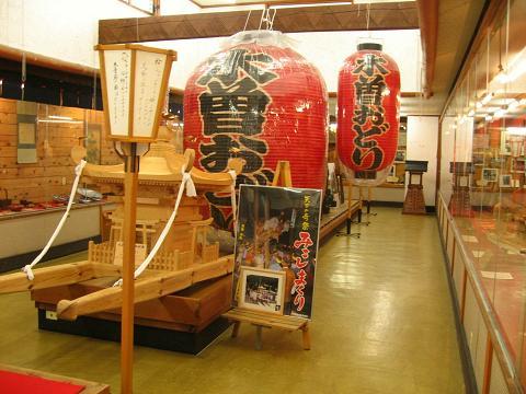 観光文化会館