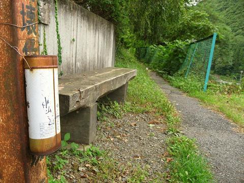 木曽福島駅付近旧道