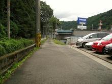 旧中山道・塩渕付近