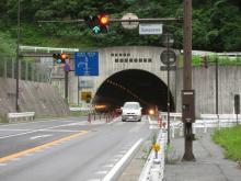 上松第三トンネル